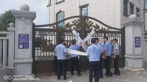 """将3任公安局长拉下马的毒枭获死刑:有9名""""保护伞"""""""