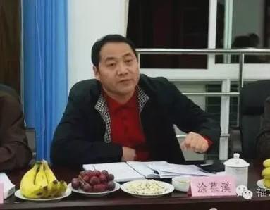 案件或涉张志南 福建高速公路集团董事长被查