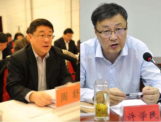新一届省委委员中的落马第一人 和前任同一天被查