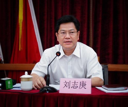 向刘志庚行贿过亿的两商人受审