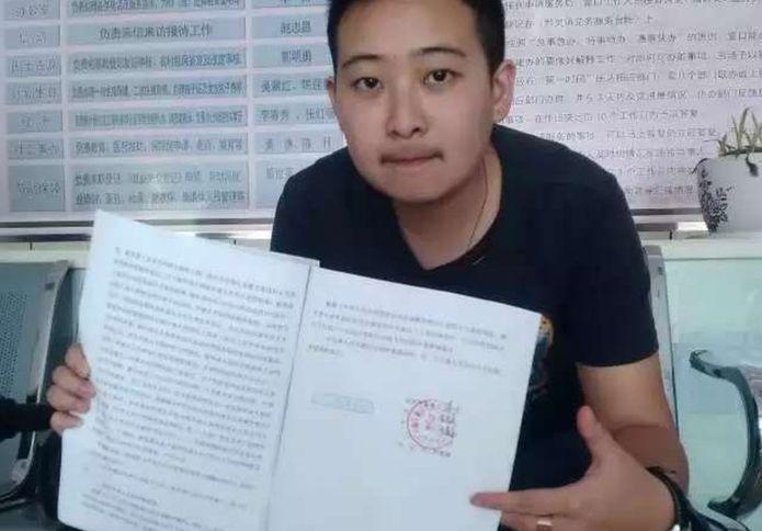 中国首例跨性别者案:c先生誓要为平等而战