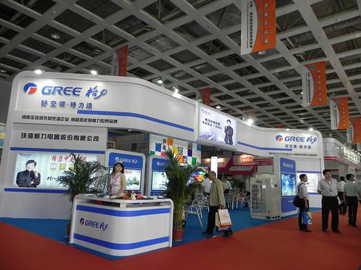 珠海银隆于2009年底成立于广东省珠海市,是一家新兴纯电动汽车相关生产商。除珠海市外,还在河北省拥有2家工厂。据悉拥有年产3.3万辆纯电动巴士的产能。珠海银隆2015年生产了纯电动巴士3189辆,是中国第7大纯电动巴士生产商。2015财年(截至2015年12月)销售额为38亿6185万元。 作为中国最大的空调厂商,格力的空调销量陷入低迷。8月19日发布的2016年1~6月数据显示,销售额为491亿8282万元,同比下滑1.